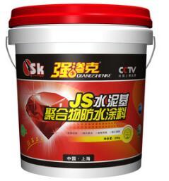 <em style='color:red'>JS</em><em style='color:red'>聚合物</em><em style='color:red'>水泥基</em>防水涂料圖片