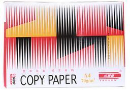 <em style='color:red'>复印纸</em>(红钢)图片