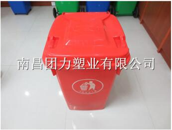 <em style='color:red'>垃圾桶</em>图片
