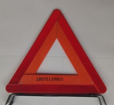 70三角<em style='color:red'>警示牌</em>图片