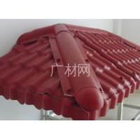<em style='color:red'>斜脊瓦</em>圖片