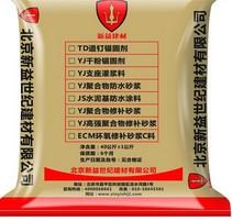 YJ-M01高強<em style='color:red'>耐磨料</em>圖片