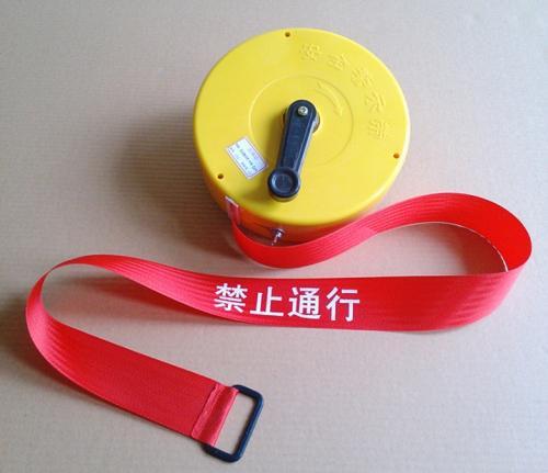 <em style='color:red'>反光</em><em style='color:red'>警示带</em>图片