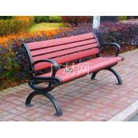 <em style='color:red'>公园椅</em>图片