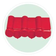 <em style='color:red'>瓦檔</em>圖片