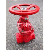 <em style='color:red'>渦輪</em><em style='color:red'>溝槽</em><em style='color:red'>蝶閥</em>圖片
