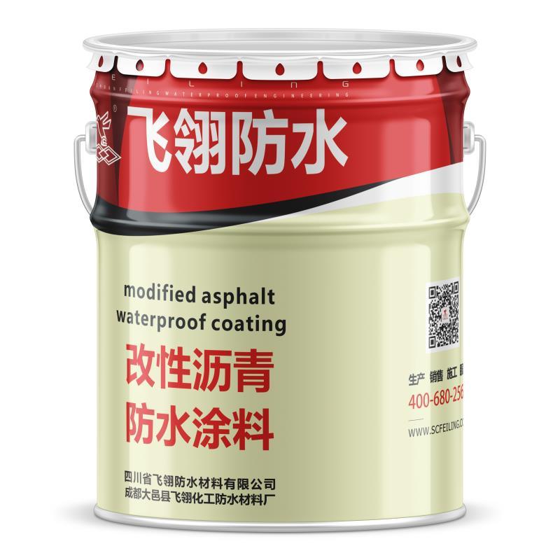 <em style='color:red'>SBS</em>改性<em style='color:red'>沥青</em><em style='color:red'>防水涂料</em>图片