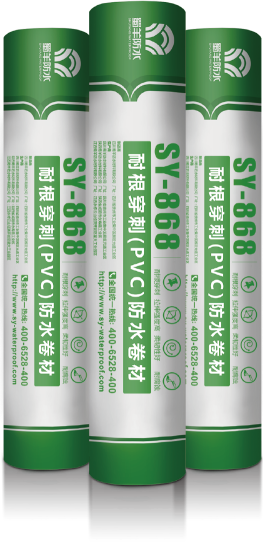 SY-868<em style='color:red'>耐根穿刺</em>(PVC)<em style='color:red'>防水卷材</em>图片