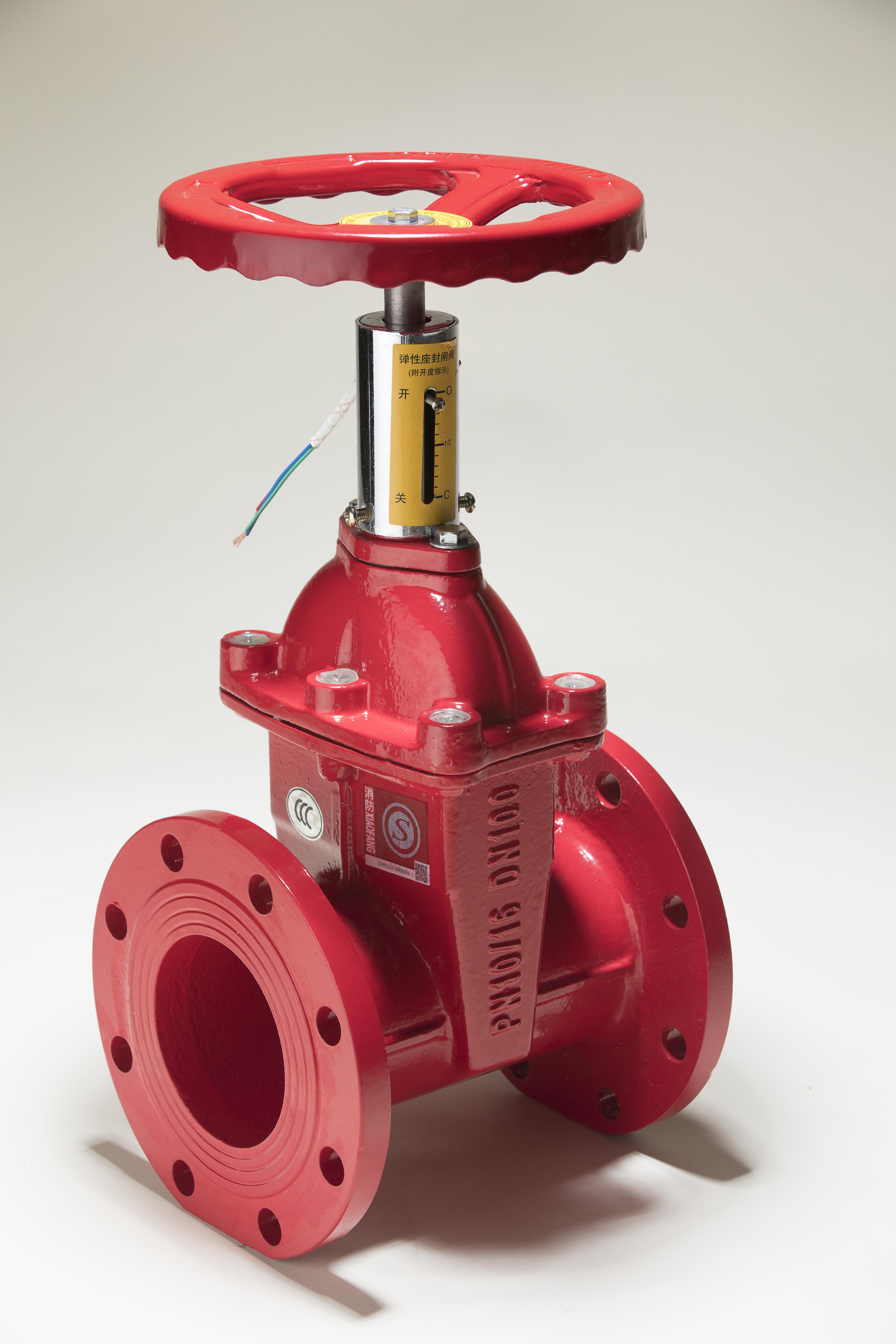 <em style='color:red'>法蘭</em><em style='color:red'>暗桿</em><em style='color:red'>消防</em><em style='color:red'>信號</em><em style='color:red'>閘閥</em>圖片