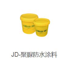 JD-<em style='color:red'>聚脲</em><em style='color:red'>防水涂料</em>图片