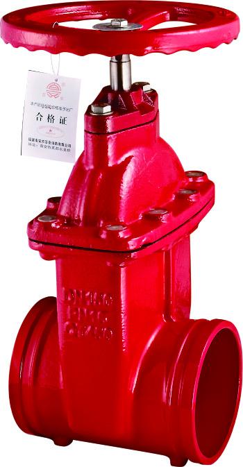 <em style='color:red'>溝槽</em>暗桿消防<em style='color:red'>閘閥</em>圖片