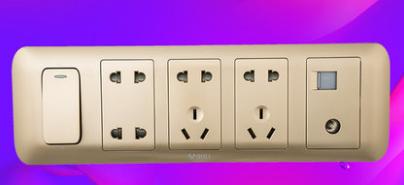 影音专用普通插座图片
