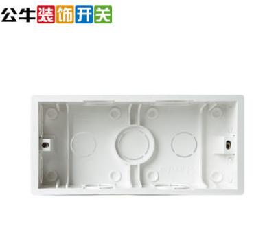 厨房专用底盒开关插座图片