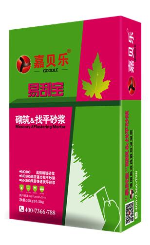 厚層快速<em style='color:red'>找平</em><em style='color:red'>砂漿</em>圖片