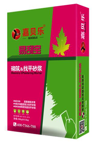 底層強力<em style='color:red'>找平</em><em style='color:red'>砂漿</em>圖片
