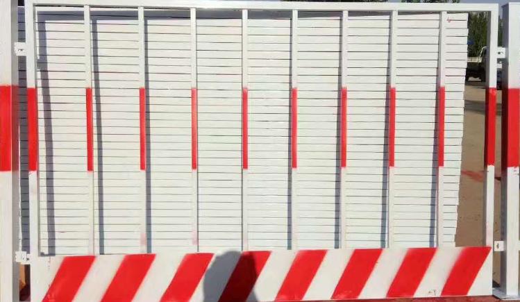 基坑<em style='color:red'>护栏</em>图片