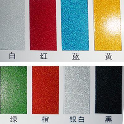 <em style='color:red'>反光</em><em style='color:red'>底漆</em>图片