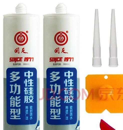 <em style='color:red'>9335</em><em style='color:red'>中性</em><em style='color:red'>硅酮</em><em style='color:red'>环保密封胶</em>图片
