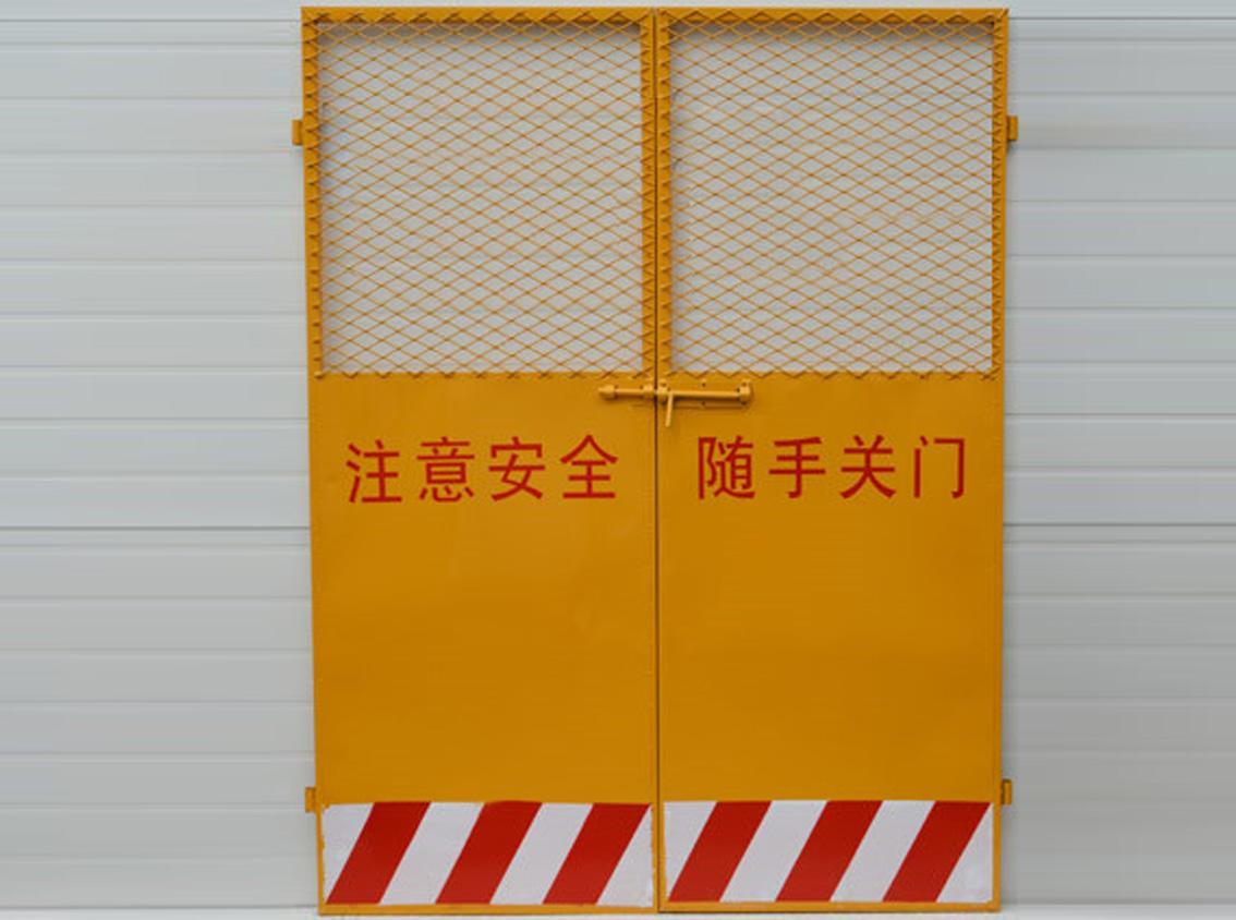 人货<em style='color:red'>梯</em>防护门(2)图片