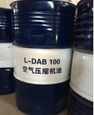 L-DAB150号空气<em style='color:red'>压缩机油</em>图片