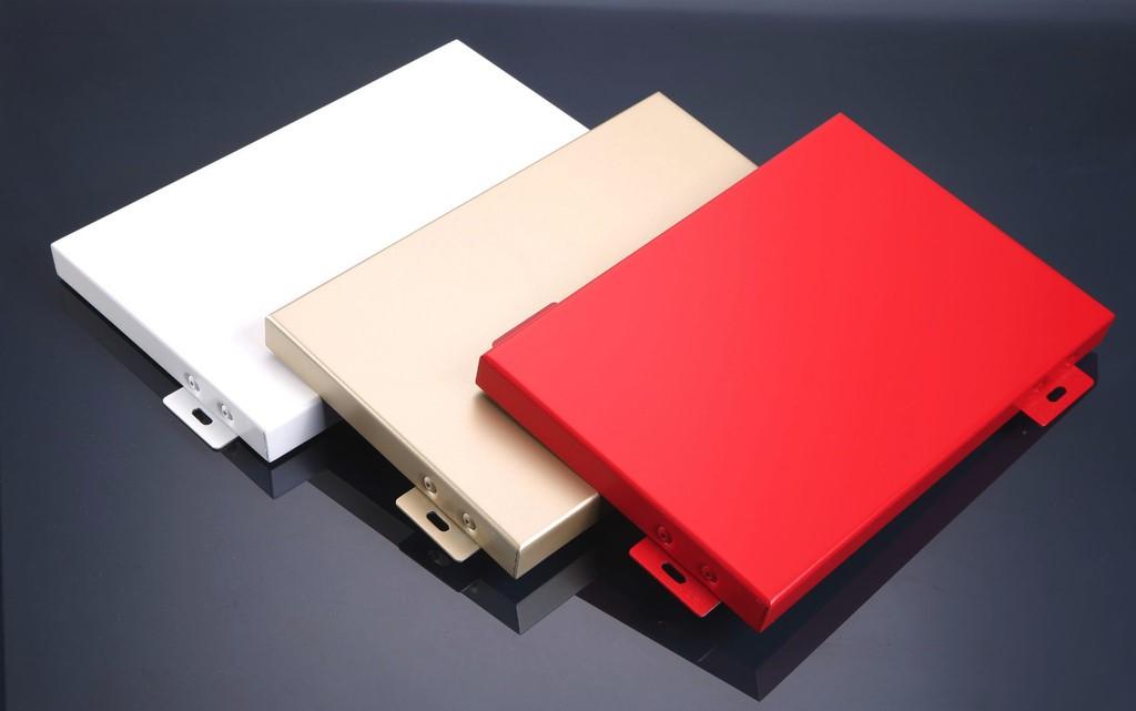 <em style='color:red'>铝单板</em>图片