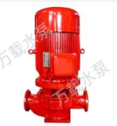 <em style='color:red'>CCCF</em><em style='color:red'>消防</em><em style='color:red'>单级泵</em>图片