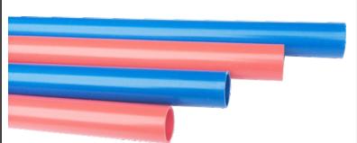PVC家裝紅<em style='color:red'>藍</em>電工套管圖片