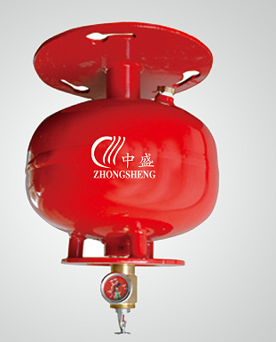 悬挂式七氟丙烷<em style='color:red'>装置</em>图片