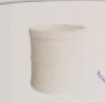 UPVC管箍图片