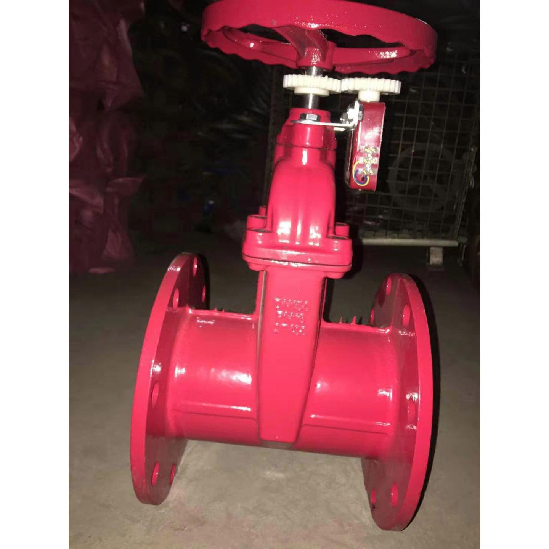 消防<em style='color:red'>信號</em><em style='color:red'>閘閥</em>(<em style='color:red'>暗桿</em><em style='color:red'>法蘭</em>式)圖片