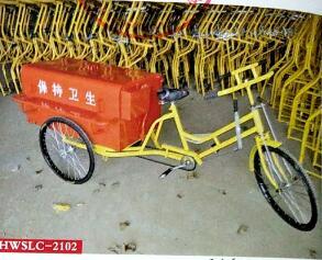 环卫<em style='color:red'>三轮车</em>图片