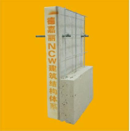 NCW免拆复合保温模板体系图片