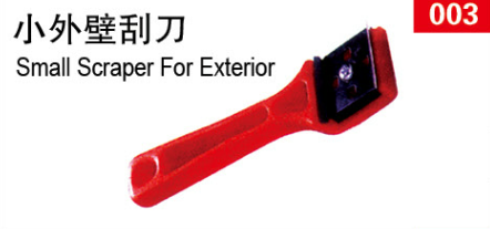 小外壁<em style='color:red'>刮刀</em>图片