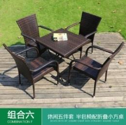 成品<em style='color:red'>桌椅</em>(4椅+1桌)图片