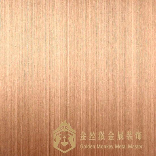 玫瑰金色<em style='color:red'>拉丝</em>不锈钢<em style='color:red'>板</em>图片