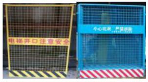 电梯洞口护栏(电梯安全围栏网双门<em style='color:red'>小</em>图片