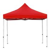 简易<em style='color:red'>帐篷</em>图片