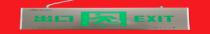 <em style='color:red'>双面出口指示灯</em>图片