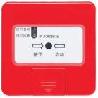 消火栓<em style='color:red'>按钮</em>图片