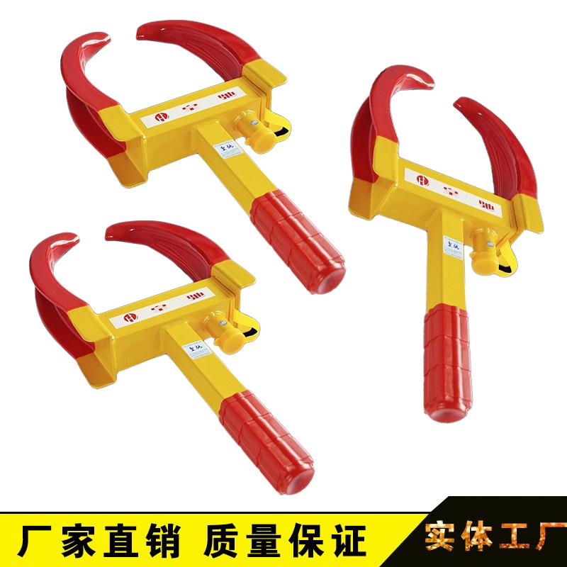 牛角<em style='color:red'>锁</em>图片