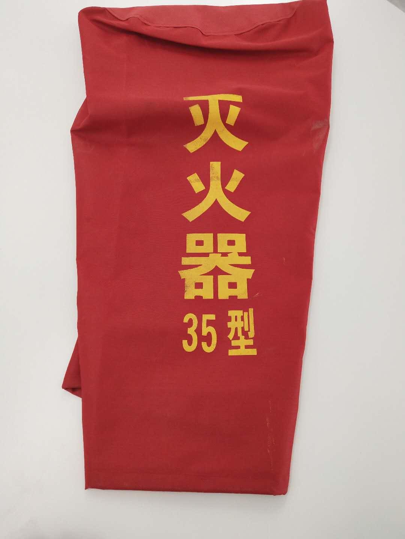 <em style='color:red'>保护罩</em>图片