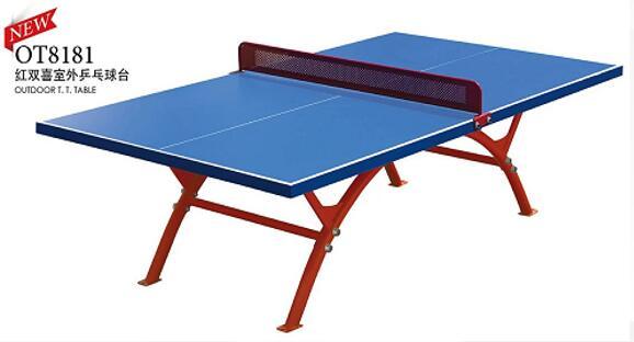 室外<em style='color:red'>乒乓球台</em>图片