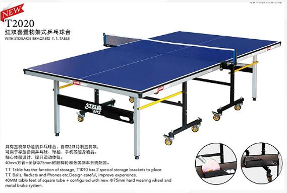 置物架式<em style='color:red'>乒乓球台</em>图片