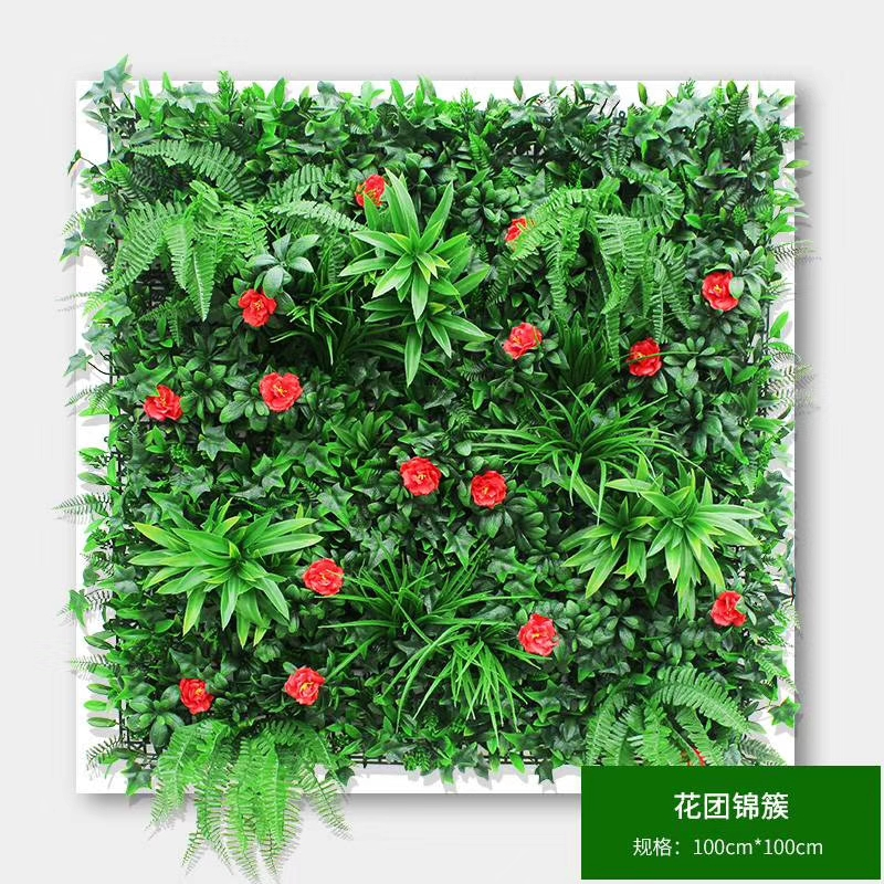 防紫外线防火<em style='color:red'>仿真植物</em>墙图片