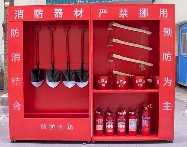 消防<em style='color:red'>器材架</em>图片
