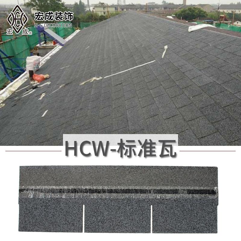 HCW-玻纤胎沥青<em style='color:red'>瓦</em>图片