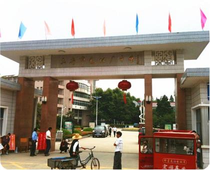 安徽省毛坦厂中学